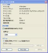 Mwsnap550_20080913