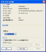 Mwsnap539_20080906