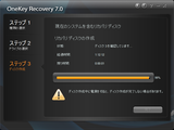Recover2