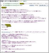 20101121_001_2