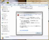20100504_009_2