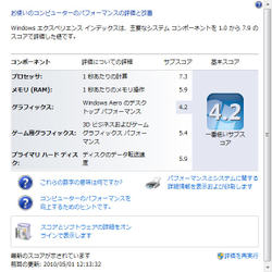 20100501_000