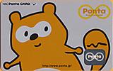 Ponta_card