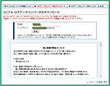20120211_0002