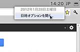 20120128_0036