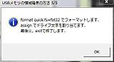 20120121_0010