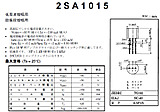 20111127_0006
