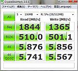 20111020_0003