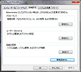 20111022_0016