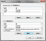 20111022_0017