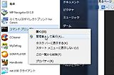 20110919_0000