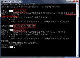 20110919_0003_2