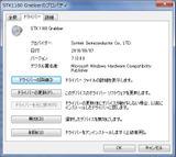 20110807_0012