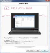 20110618_0013