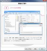 20110618_0016
