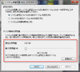 20110403_0005