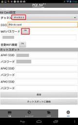 Screenshot_20130127170311