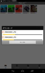 Screenshot_20130127170847