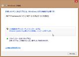 Snap2013012620