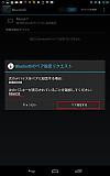 Screenshot_20130119122649