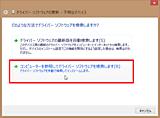 Snap2012121300_2
