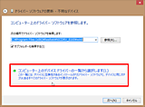 Snap2012121301