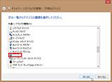 Snap2012121302