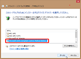 Snap2012121303