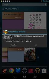 Screenshot_20121027092340