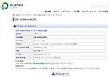 Snapcrab_noname_201271_9754_no00