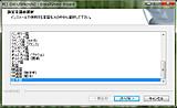 Snapcrab_noname_201271_9126_no00