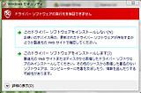 Snapcrab_noname_201271_9138_no00
