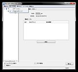 Snapcrab_pci_gwusmicron2_utility_20