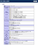 Snapcrab_noname_201271_95210_no00