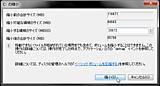Snapcrab__2012624_155526_no00