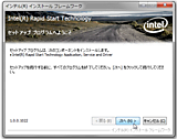 Snapcrab_r__2012624_18122_no00