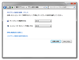 Snapcrab___2012624_184747_no00