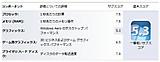 Snapcrab_noname_2012619_21624_no00