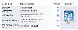 Snapcrab_noname_2012619_17224_no00
