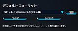 Snapcrab_noname_2012617_215819_no00