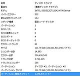 Snap201206160003