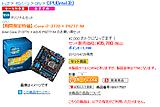 Snap201206040001