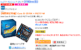 Snap201206040000