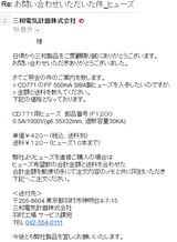 Snap201206020003