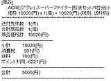 Snap201205260016