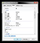 Snap201204150001