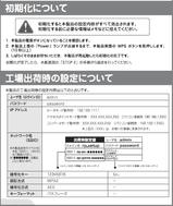 Snap201204080001