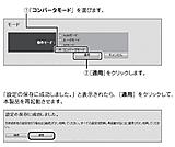 Snap201204080003