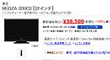 Snap201204020005
