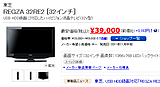Snap201204020006